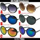 送料無料 丸サングラス ミラーサングラス 全10色 u559デカサン メンズ レディース 人気 激安 UVカット 紫外線カットデ…