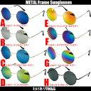 丸い ミラーサングラス u564 眼鏡 メガネ ラウンド 丸型 UVカット メンズ レディース 共用