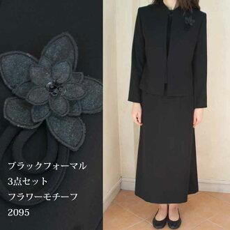 Formalwear 3-piece set flower motif 2095