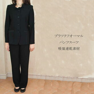 Black pantsuit moisture quick-drying material 2143