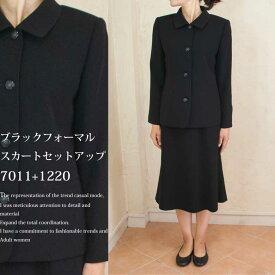 ブラックフォーマルショールカラージャケット+7枚はぎセミフレアスカート