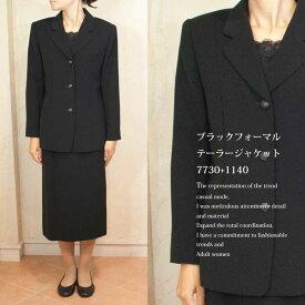 ブラックフォーマルテーラージャケット+スカート 7730+1140