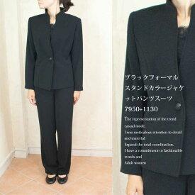 ブラックフォーマルスタンドカラージャケット+パンツ