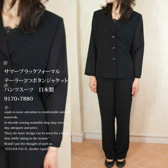 Summer black formal Taylor three Botan jacket pants suit made in Japan 9170 + 7880