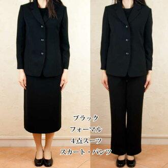 Formalwear four seats skirt / pants