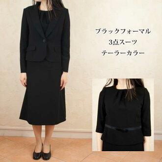 Formalwear three-piece suit tailor color