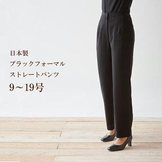 블랙 정장 단품 바지 일본 제 1130