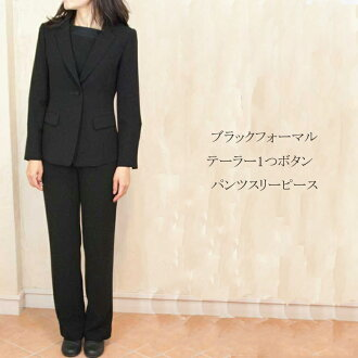 블랙 포 멀 재단사 하나 단추 팬츠 3 피스 깔끔한 실루엣 올 시즌 2116 일본 업체