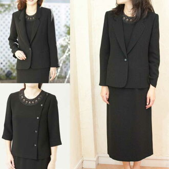 All seasons 2136 made in three points of tailored collar black formal suit Japan