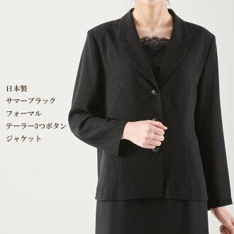 여름 블랙 정장 여름 재단사 3 개 버튼 재킷 일본 스틸 7880 단품