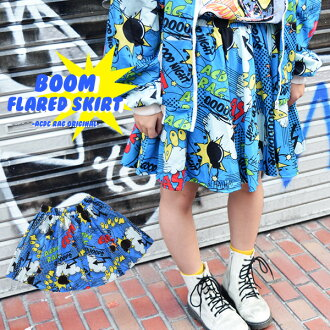 Fashion skirt flared skirt knee length knee-length Lady's flamboyance cute individuality group individual dance clothes hip-hop girls colorful candy Komi blue blue ACDCRAG of balloon flared skirt Harajuku origin