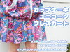 Fashion skirt flared skirt knee length knee-length unicorn pattern unicorn Lady's flamboyance pretty dance clothes hip-hop girls colorful individuality group individual pink ACDCRAG of cup unicorn flared skirt Harajuku origin