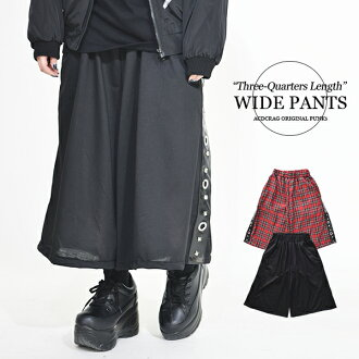 Harajuku system live clothes individual individuality group dance clothes Bangui black black check tartan check red ACDCRAG for R belt her Bakery wide underwear eight minutes of length odd length incompleteness length underwear men gap Dis punk rock fash