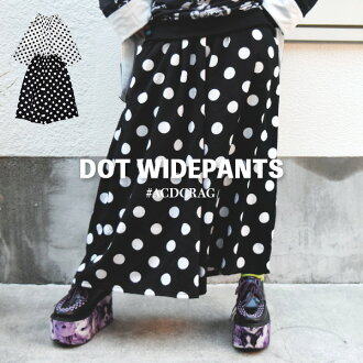 The decadent バンギャ clothes that Harajuku system fashion black black Kool fashion of dot wide underwear wide underwear underwear dot pattern waterdrop dot men gap Dis punk rock mode V origin is cool