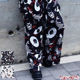 カブキワイドパンツ 和柄 漢字 日本語 カタカナ パンク ロック ファッション V系 病みかわいい 病み 原宿 原宿系 パンツ ワイドパンツ ロング メンズ レディース 派手カワ 個性的 かわいい ダンス 衣装 ヒップホップ ウエストゴム ACDC RAG