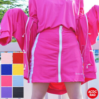 Korean fashion Lady's skirt tight skirt miniskirt flamboyance cute showy kava colorful side line dance clothes hip-hop girl Sudan clothes live clothes individual embroidery logo ACDC RAG of LINE tight skirt Harajuku origin