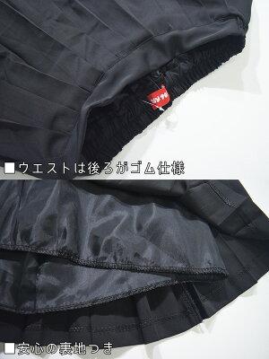 スカート/プリーツ/原宿系/ファッション/ゆめかわいい/レディース/派手/かわいい/衣装/ダンス衣装