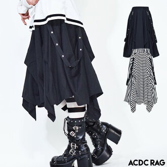 Dance clothes costume play live clothes ACDC RAG which suffers from disease of long length midi length maxi length バンギャ transformation drape men gap Dis individual black border stripe clothes of Harajuku of 3way skirt long skirt flat skirt lock fashion G