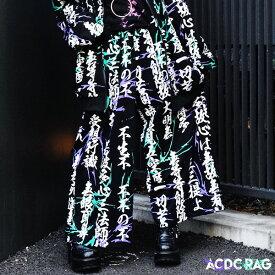 ハンニャワイドパンツ   和柄 漢字 日本語 お経 パンク ロック ファッション V系 病みかわいい 病み 原宿 原宿系 パンツ ワイドパンツ ロング メンズ レディース 派手カワ 個性的 かわいい ダンス 衣装 ヒップホップ ウエストゴム ACDC RAG