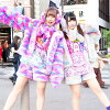 It is ACDCRAG in fashion long sleeves fancy fairy tale ゆめかわいいゆめかわかわいい clothes showy kava flamboyance big size lady's Korean live clothes individual dance clothes fake fur fall and winter of eco-fur jacket A pastel fur coat outer Harajuku origin