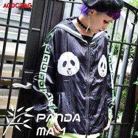 パンダ MA-1 ブルゾン アウター ジャケット パンダ 原宿 原宿系 ファッション 派手 かわいい 派手カワ 服 メンズ レディース パンク ロック サブカル 大きいサイズ 個性的 黒 緑 サイバー ACDC RAG