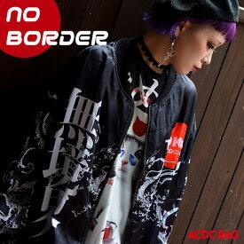 NB MA-1 ブルゾン アウター ジャケット 和柄 原宿 原宿系 ファッション 派手 かわいい 派手カワ 服 メンズ レディース パンク ロック サブカル 大きいサイズ 個性的 黒 赤 ジャパン ACDC RAG