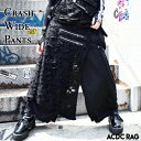 NEWエプロンワイドパンツ | パンク ロック ファッション V系 病みかわいい 病み レディース メンズ ウエストゴム ブラ…