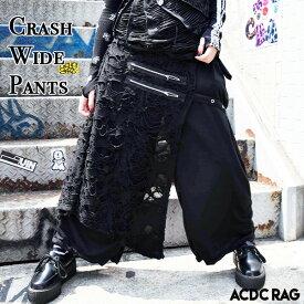 NEWエプロンワイドパンツ | パンク ロック ファッション V系 病みかわいい 病み レディース メンズ ウエストゴム ブラック 黒 原宿 原宿系 かっこいい ワイドパンツ ダンス衣装 バンギャ クラッシュ メッシュ 個性的 大きいサイズ ロング 韓国 ACDC RAG