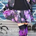 【50%OFF】スペースフレアスカート | 宇宙 宇宙柄 原宿 原宿系 ファッション レディース スカート フレアスカート パ…