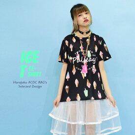 ICE Tシャツ ゆめかわいい 黒 ブラック Tシャツ レディース 半袖 メンズ 女の子 大きいサイズ ダンス 衣装 ヒップホップ 原宿系 ファッション 派手 かわいい 柄 カラフル フェミニン ガーリー アイスクリーム [メール便可]