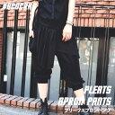 プリーツエプロンパンツ パンク ロック ファッション V系 サルエル パンツ サルエルパンツ ジョッパーズ 7分丈 原宿 原宿系 レディース ダンス 衣装 ヒップホップ クール ダーク 個性的 かわい