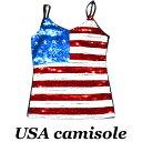 USAスパンコールキャミソール | スパンコール キャミソール ダンス衣装 ダンス 衣装 ヒップホップ ガールズ タンクトップ ノースリーブ アメリカ 国旗 星条旗 派手 かわいいトップス インナー