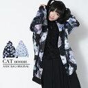 【全品50%OFF】CAT ZIP BIGパーカー 猫 猫柄 ネコ ねこ ゆめかわいい レディース メンズ 長袖 大きいサイズ 衣装 原宿 原宿系 ファッション 派手 かわいい 総柄 派手カワ 個性的 白 黒 ACDCRAG