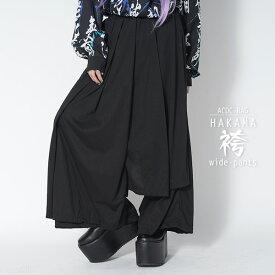 ハカマパンツ パンク ロック ファッション V系 病みかわいい 病み レディース メンズ ウエストゴム ブラック 黒 モード 原宿 原宿系 かっこいい クール ガウチョ ワイドパンツ ダンス衣装 バンギャ 個性的 涼しい 大きいサイズ 袴パンツ ACDC RAG