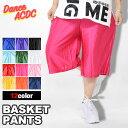 バスパン ダンス 衣装 ヒップホップ ダンス衣装 レディース メンズ キッズ ジュニア バスケット パンツ バスケ ハーフパンツ バスケパンツ バスケットパンツ カラフル hiphop 白 黒 赤 ピ