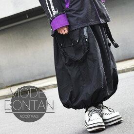 モードボンタン パンツ サルエルパンツ ワイドパンツ パンク ロック ファッション モード 原宿系 ファッション V系 バンギャ ライブ衣装 ダンス 衣装 ヒップホップ 派手 個性派 個性的 メンズ レディース ACDCRAG