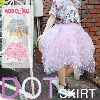 Dot tulle skirt [dot dot pattern polka-dot tulle tulle skirt skirt Pastel pink blue POP series Hara accommodation system knee length blue character of flashy Kawa costume dance ACDC ACDCRAG]