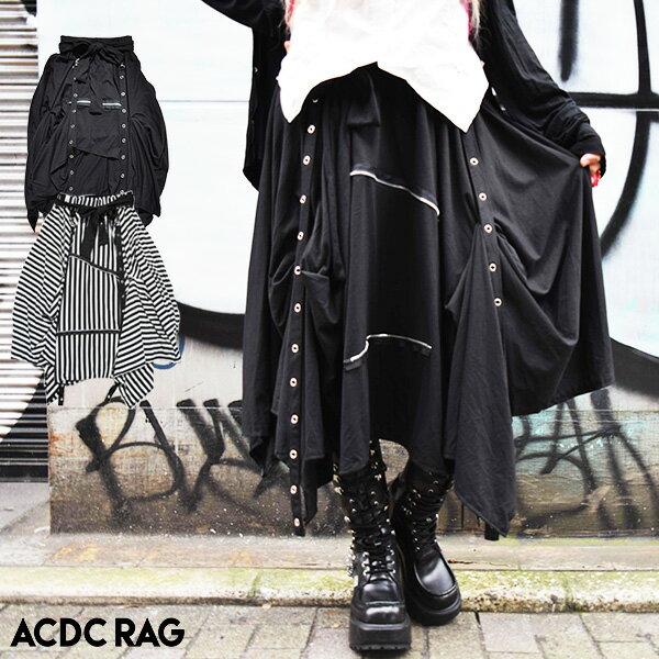 3wayスカート パンク スカート ロック ファッション ゴシック モード V系 バンギャ 変形 ドレープ メンズ レディース ヴィジュアル系 原宿系 個性派 個性的 黒 衣装 ACDC ACDCRAG