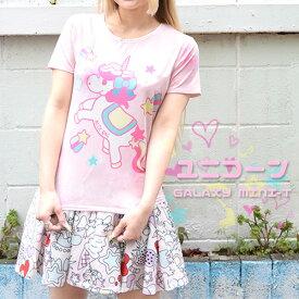 fea14d4f060d0 ACユニコーンチビTシャツ Tシャツ レディース キッズ ピンク ユニコーン ゆめかわいい 原宿系 ファッション