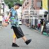Pro-blue letter of arrival at arrival at アシメバスパンバスパンダンス bureau clothes hip-hop girls men gap Dis kids adult basket underwear exercise lesson half underwear event Harajuku origin unisex ACDCRAG