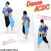 Pro-blue letter for アシメ seven minutes for length sarouel pants dance sarouel pants clothes hip-hop dance clothes seven minutes of length Harajuku origin ファッションメンズレディースキッズアシンメトリーアシメ red-yellow copper green rust purple pink orange ACDC ACDCRAG ACDC RAG