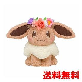 ポケモンセンターオリジナル ぬいぐるみ イーブイ Pikachu&Eievui's Easter