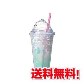 【生活雑貨】StarbucksCoffeeJapan ロゴコールドカップタンブラー ホイップミラー 470ml ☆2015年限定☆