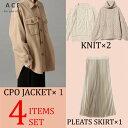 【大感謝価格】CPOジャケット+ニット+プリーツスカート入4点セット/ M L CPO ジャネット ニット CPOシャツ …