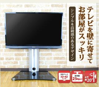 [32-42型]汎用/テレビ壁掛け風ラック/液晶・LED・プラズマ(ブラックシルバー)-DS-ACE-101BS