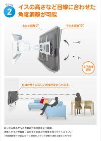 テレビ壁掛け金具壁掛けテレビ37-65インチ対応自由アーム式PRM-LT17M液晶テレビ用テレビ壁掛け金具