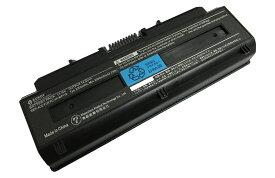 NEC LaVie L用 PC-VP-WP118 互換バッテリパック PSE認証済製品