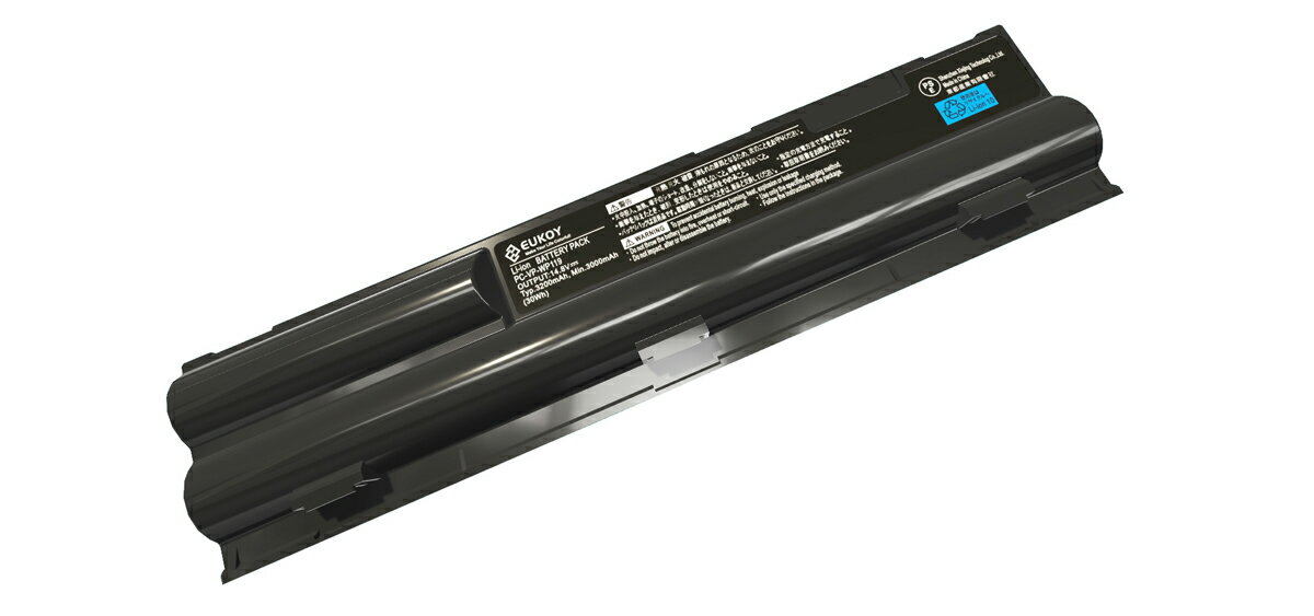 EUKOY NEC LaVie S シリーズ PC-VP-WP119 用互換品 PSE認証済製品 LaVie S/とことんサポートPC用バッテリパック
