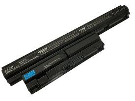 【1年保証】NEC LaVie LaVie Sシリーズ PC-VP-WP126 用互換バッテリパック 3200mAh