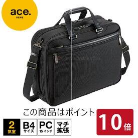 ビジネスバッグ メンズ 大容量 エース ジーン レーベル ace. EVL-3.5 2気室/B4サイズ 15インチPC・タブレット収納 マチ拡張 出張バッグ 通勤バッグ ブリーフケース 62003